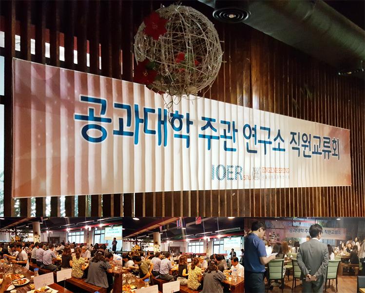 직원교류회_홈페이지